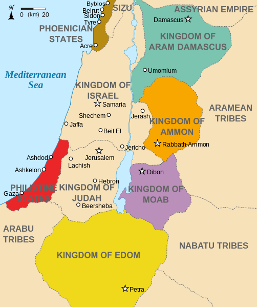 The new israel palestine israel conflict how did the present day israel come about and why was it granted to the jews and is it actually occupied land gumiabroncs Gallery