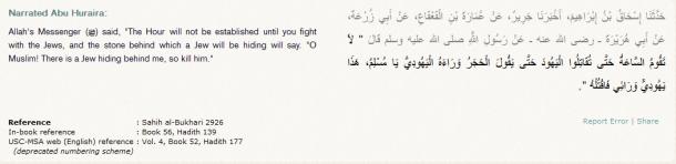 hadith-jew-hiding-behind-stone